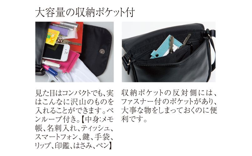 en joie(アンジョア) OP117 ポーチ 商品詳細・こだわりPOINT