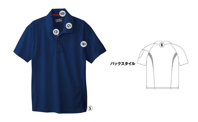 50557 桑和 ドライポロシャツ(ポケ無し) 商品詳細・こだわりPOINT