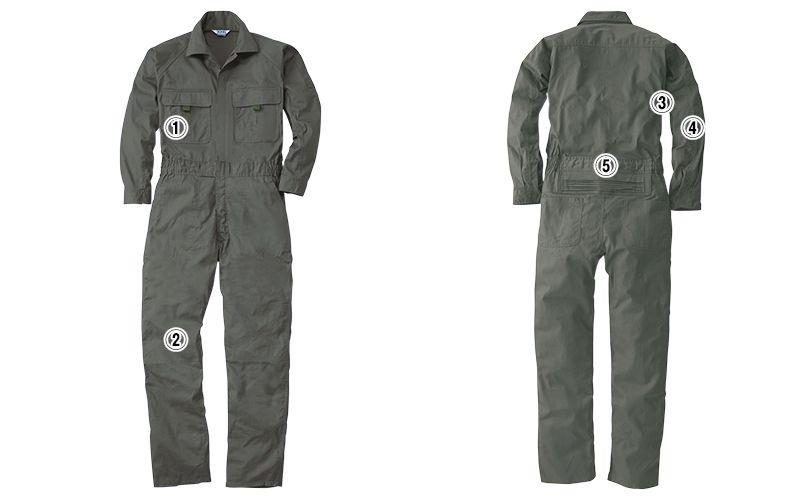 9800 桑和 綿100%開襟ツナギ 商品詳細・こだわりPOINT