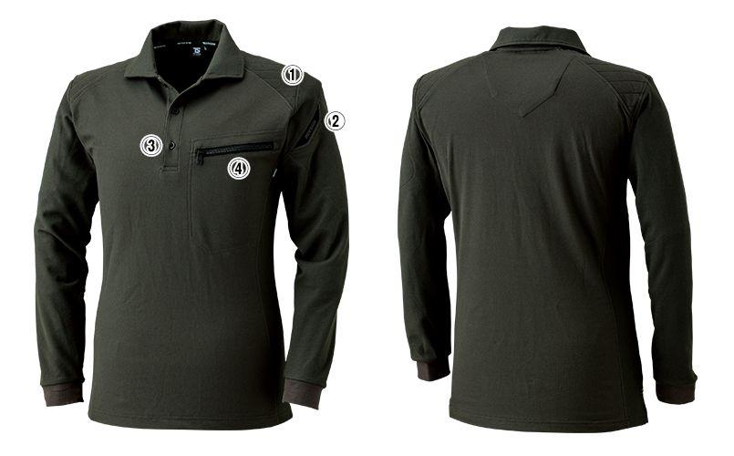 5105 TS DESIGN ワークニットロングポロシャツ(男女兼用) 商品詳細・こだわりPOINT