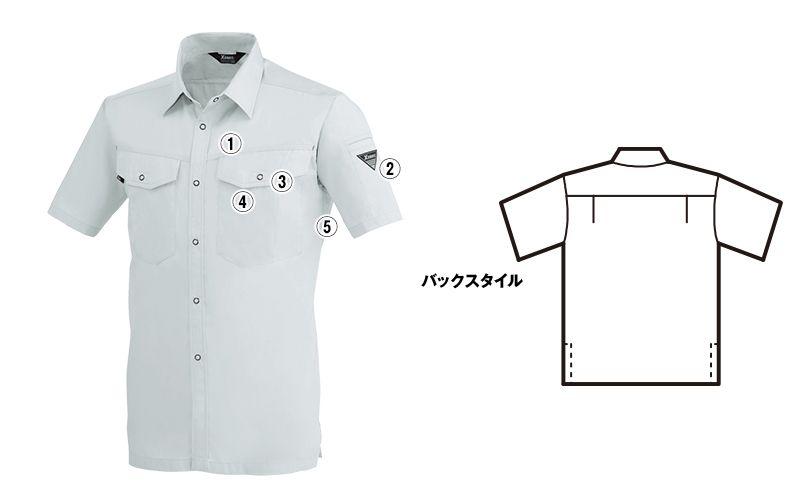 ジーベック 1492 [春夏用]半袖シャツ(男女兼用) 商品詳細・こだわりPOINT