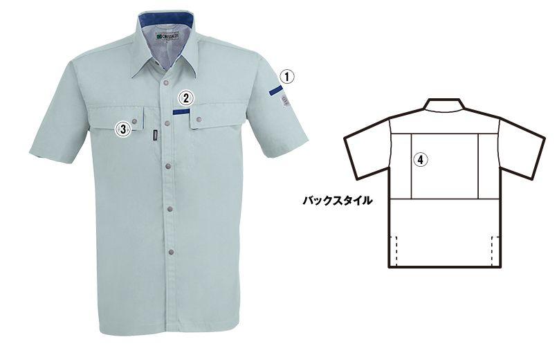 ジーベック 1552 [春夏用]クレスタ21半袖シャツ(男女兼用) 商品詳細・こだわりPOINT