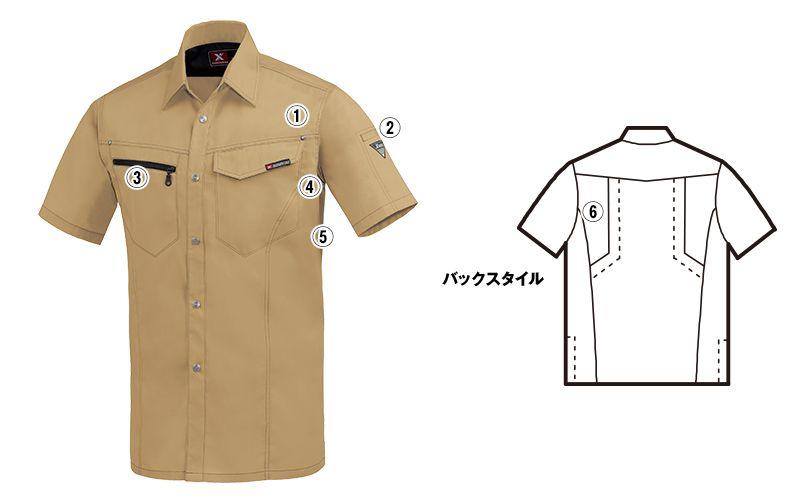 ジーベック 1632 [春夏用]T/Cサマーツイル半袖シャツ(男女兼用) 商品詳細・こだわりPOINT