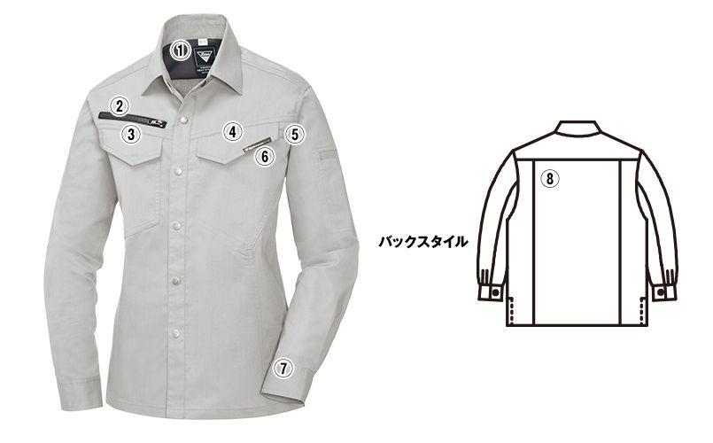 ジーベック 1695 [春夏用]長袖シャツ(女性用) 商品詳細・こだわりPOINT