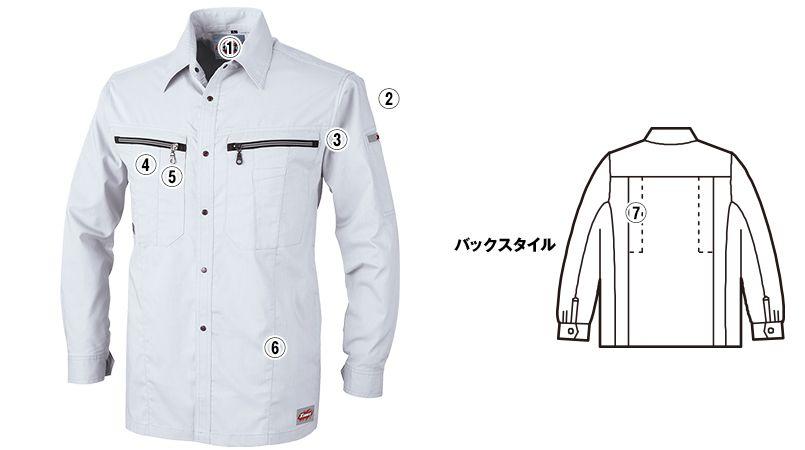 ジーベック 8893 長袖シャツ 商品詳細・こだわりPOINT