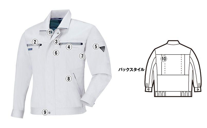 ジーベック 9654  [春夏用]クールボディ 長袖ブルゾン 商品詳細・こだわりPOINT