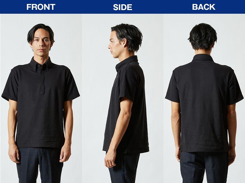 ドライCVCボタンダウンポロシャツ(ポケ無し)(5.3オンス)(男女兼用) モデル前後(メンズ)