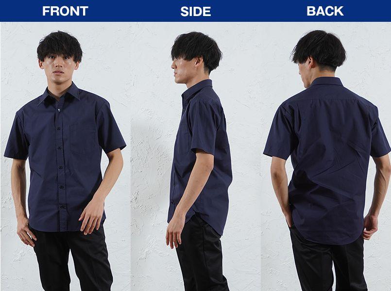 EP-5963 チトセ(アルベ) ブロードシャツ/半袖(男女兼用)レギュラーカラー モデル前後(メンズ)