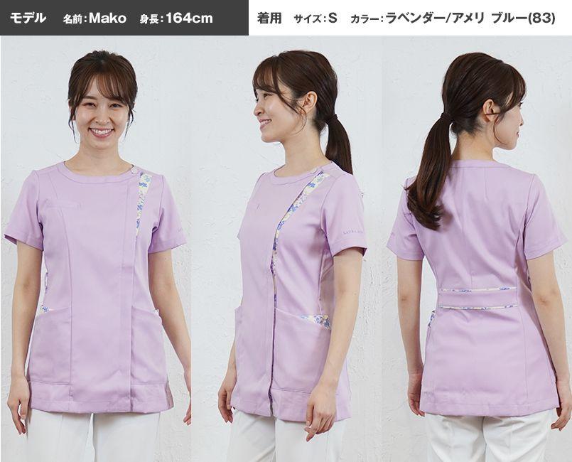LW601 ローラアシュレイ 半袖ナースジャケット(女性用) モデル前後(レディース)