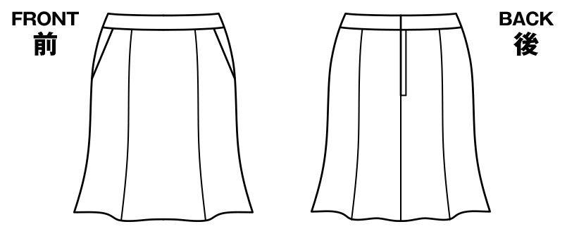 BONMAX AS2279 [通年]インプレス マーメイドスカート 無地 ハンガーイラスト・線画