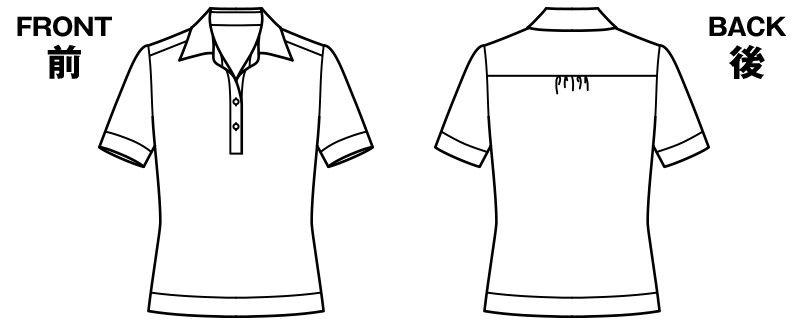 BONMAX KK7807 [春夏用]アミーザ ニットポロシャツ ハンガーイラスト・線画