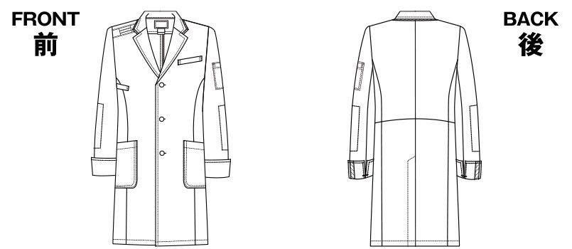 1538PP FOLK(フォーク)×Dickies ドクターコート デニム風パイピング(男性用) ハンガーイラスト・線画