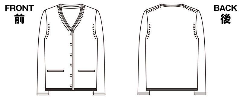 EWG215 enjoy ライン使いにこだわりキラリ アクセントカーディガン ハンガーイラスト・線画