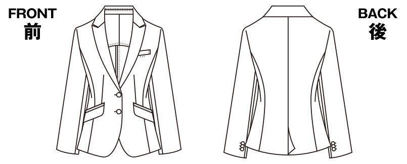 S-24580 24589 SELERY(セロリー) [通年]夜洗ったら、朝乾く!手間いらずで着心地抜群のジャケット 無地 ハンガーイラスト・線画