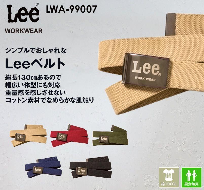 LWA99007 Lee ベルト(コットン)