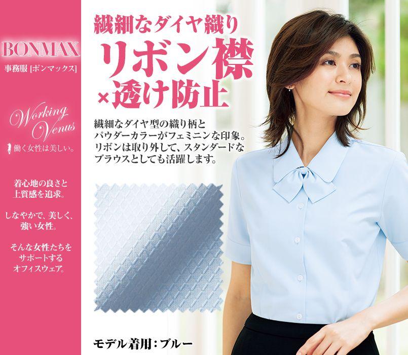 BONMAX RB4543 リサール 繊細なダイヤ織りが美しい半袖ブラウス