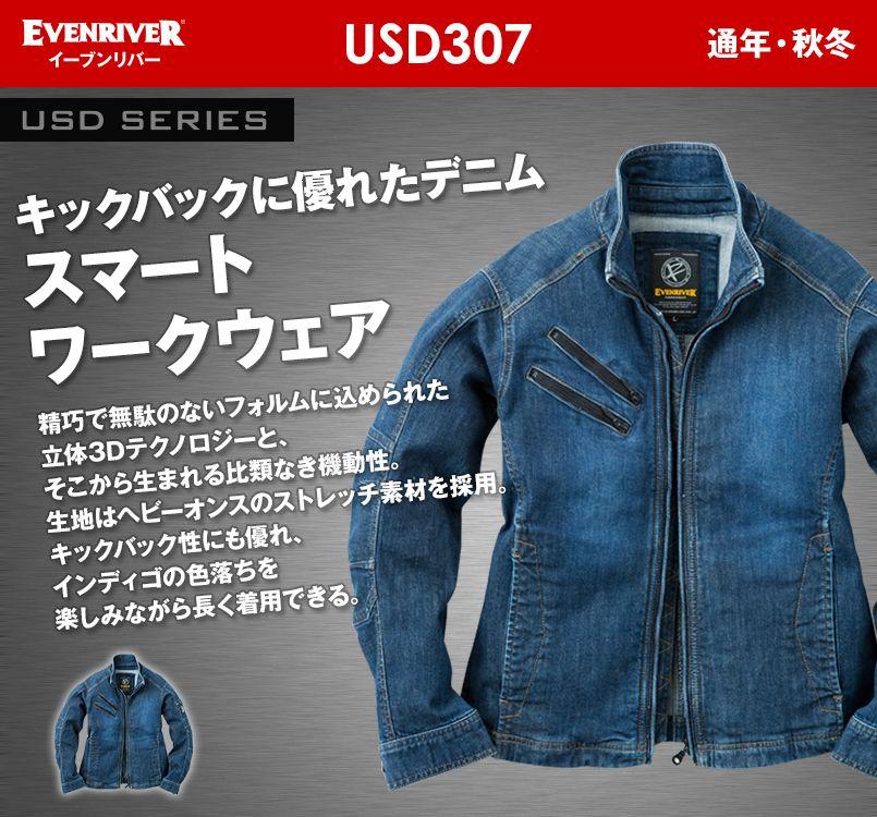 USD-307 イーブンリバー ストレッチブラストブルゾン