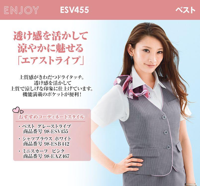 ESV455 enjoy [通年]ベスト ストライプ