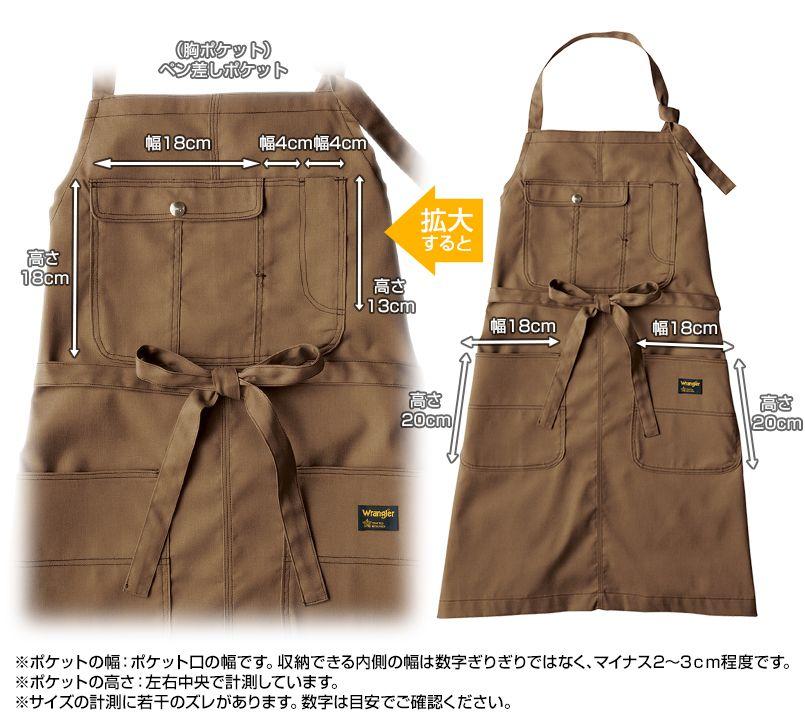 AZ64280 アイトス Wrangler(ラングラー) 胸当てエプロン(男女兼用) ポケットサイズ