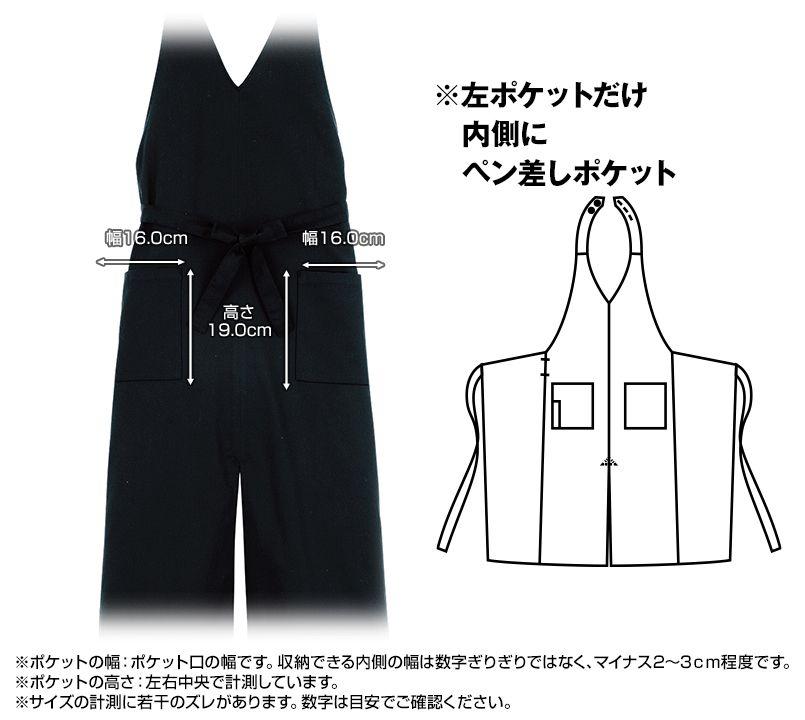 36-FK7069 ポケットサイズ