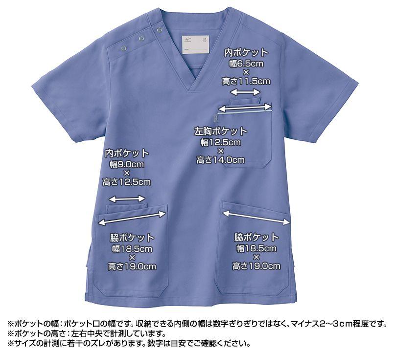 84-MZ0018 ポケットサイズ