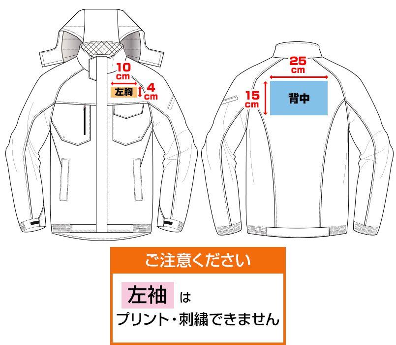 バートル 7210 サーモトロン防寒ブルゾン(大型フード付)(男女兼用) プリントエリア