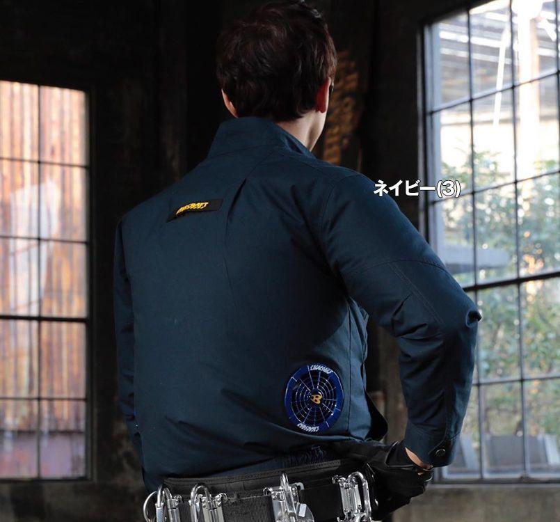 バートル AC1131 バートル エアークラフト[空調服]長袖ブルゾン(男女兼用) 綿100% 11-AC1131 エアークラフトブルゾン(男女兼用) モデル着用雰囲気2
