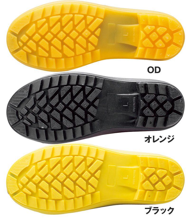 ジーベック 85763 ショート丈安全長靴 アウトソール・靴底