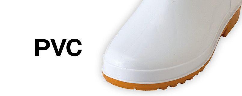 AZ4435 アイトス 衛生長靴 アッパー