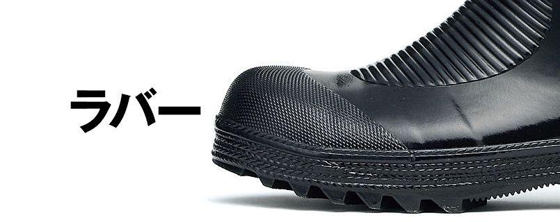 ジーベック 85704 安全長靴 スチール先芯 アッパー