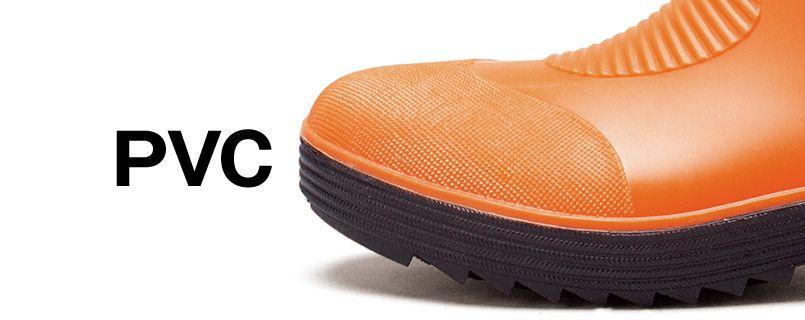 ジーベック 85763 ショート丈安全長靴 アッパー