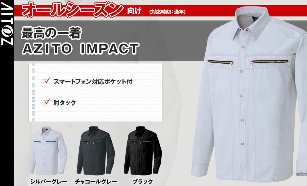 580311 長袖シャツ