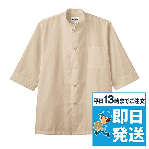 コックシャツ